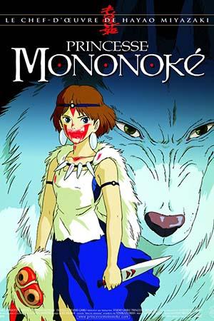 Công Chúa Sói Mononoke