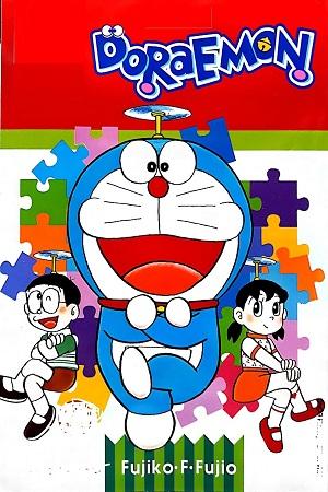 Doraemon Short: Nobita Và Cuốn Nhật Kí Tương Lai - Doraemon: Nobita to Mirai Note