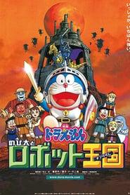 Doraemon Movie 23: Nobita Và Vương Quốc Robot