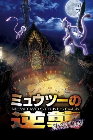 Pokémon Movie 22: Mewtwo Phản Công – Tiến Hóa