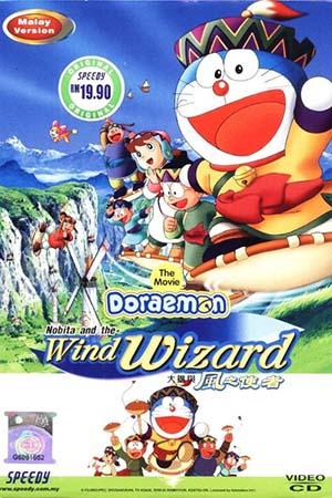 Doraemon: Nobita và Những Pháp Sư Gió Bí Ẩn
